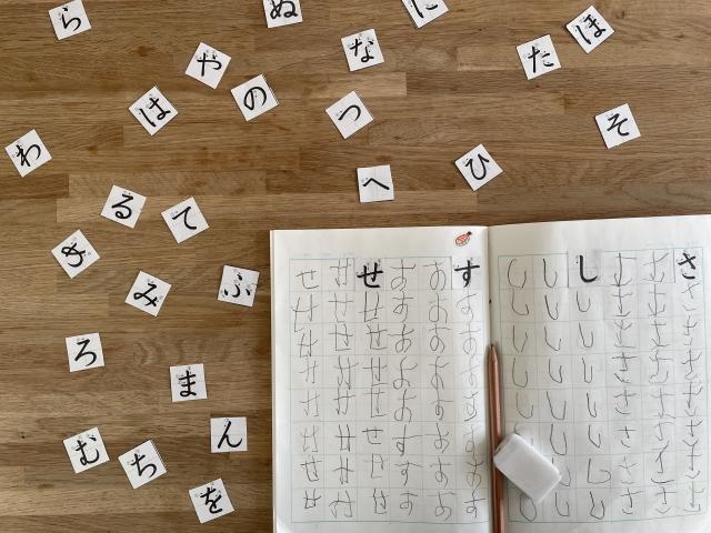「やさしい日本語」という言葉をご存じですか?